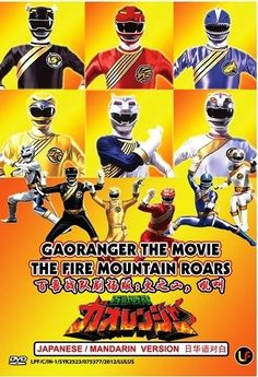 DVD Hyakujuu Sentai Gaoranger Movie The Fire Mountain Roars English Sub Region 0