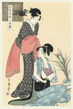 picture of the lower class / utamaro / 1750 - 1806 / series; three ranks of young women according to their fashion