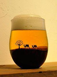 horizon-camel