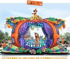 Disney's HALLOWEEN2014 東京ディズニーランド スペシャルイベント ディズニー・ハロウィーン 9/8-10/31 フェアの主催者ミッキーが作ったのは、大きくて不思議なパンプキンハウス。