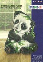"Gallery.ru / homjchok - Альбом ""ПАНДА"" Panda, Joker, Fictional Characters, Art, Panda Bear, Kunst, The Joker, Pandas, Fantasy Characters"