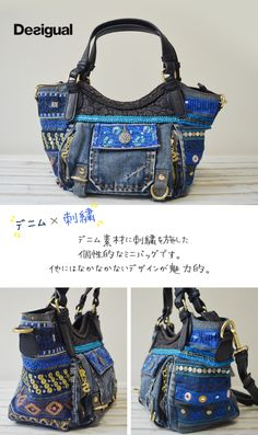 Denim Ideas, Denim Bag, Balenciaga City Bag, Jeans, Tatting, Shoulder Bag, Handbags, Couture, Sewing