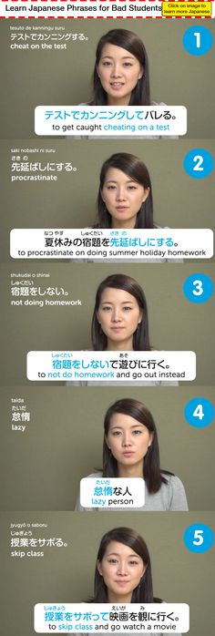 Studies Abroad to Japan. GoldenWay Global Education VietNam Du hoc nhat ban http://goldenway.edu.vn/du-hoc-nhat-ban-2.html