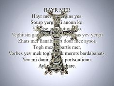 Lords Prayer in Armenian