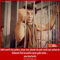 Jhak marti hai police, utaar ke fek do ye vardi, aur pehen lo balwant rai ka patta apne gale me  Sunny Deol dialogues in Ghayal Dialogue memes and Quotes