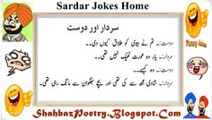 Sardar Ki Biwi Ko Talaaq Funny Jokes Urdu 2017
