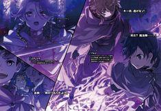 Sword Art Online, Online Art, Kirito Sao, Light Novel, Yandere, Novels, Movie Posters, Fictional Characters, Alice