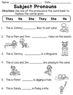 20 Subject and Object Pronouns Exercises Personal Pronouns Subject and Object Pronouns Worksheets Distance Learning The youngsters can enjoy Number Worksheets, Math Worksheets, Alphabet Worksheets. Pronoun Worksheets, 2nd Grade Worksheets, School Worksheets, Kindergarten Worksheets, Pronoun Activities, Weather Worksheets, Leadership Activities, Addition Worksheets, Alphabet Worksheets