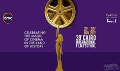 """""""فلسطين اليوم"""" يظهر حقيقة الاتجاه نحو خصخصة مهرجان القاهرة السينمائي بعد نجاح الجونة: نأمل مع كل دورة من مهرجان القاهرة السينمائي الدولي أن…"""