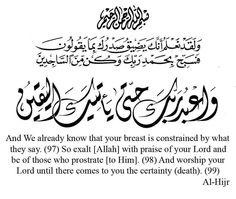#islam #muslim #Allah #Quran #ProphetMuhammadpbuh #instagram #photo…