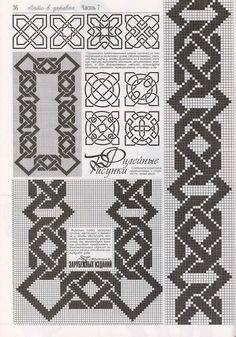 Blackwork Patterns, Celtic Patterns, Beading Patterns Free, Embroidery Patterns, Crochet Patterns, Cross Stitch Borders, Cross Stitching, Cross Stitch Embroidery, Cross Stitch Patterns