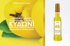 Homemade quince liqueur design for Ktima Pouliaki.