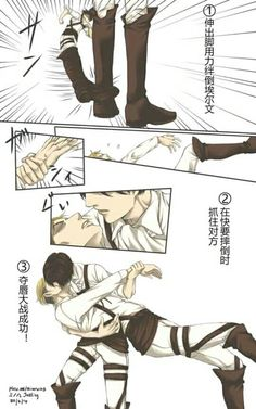 Erwin & Levi I'm so conflicted omg ereri . eruri they are balanced omg Attack On Titan Fanart, Attack On Titan Ships, Attack On Titan Anime, Levi X Petra, Levi And Erwin, Levi Ackerman, Ereri, Cartoon As Anime, Captain Levi