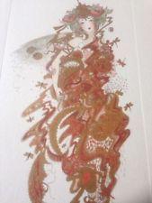 Elizabeth Whelan Vintage Art Decco Very Rare Prints 1987 Gold Leaf Hand Finished