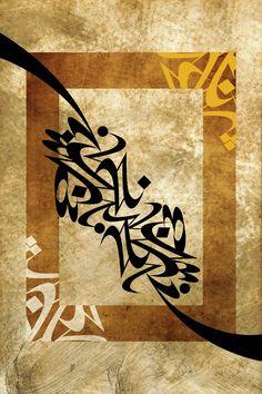islamic calligraphy                                                                                                                                                                                 More