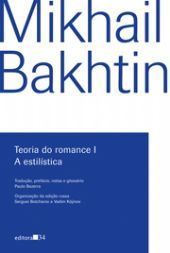 teoria do romance I