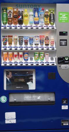 #Japan #vendingmachine #getränkeautomat #drink #boss #suntory Japan Trip, Japan Travel, Vending Machines, Boss Black, Snacks, Drinks, Drinking, Appetizers, Beverages