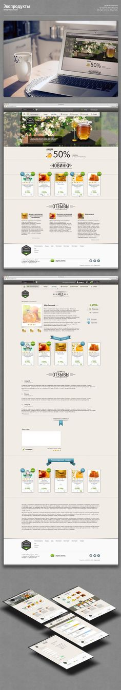 Ecoproduct by trip room, via Behance