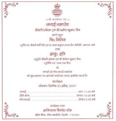 Wedding Invite Matter