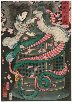 Kiyo-hime, Mirror of Warriors of Our Country (Honchô musha kagami)