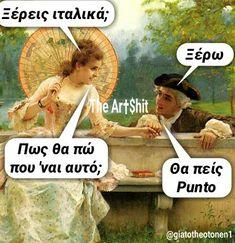 Ιταλικά. Greek Quotes, Funny Quotes, Jokes, Lol, Baseball Cards, Humor, Movie Posters, Funny Phrases, Humour