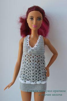 Barbie 37 crochet street look Sewing Barbie Clothes, Barbie Clothes Patterns, Crochet Doll Clothes, Crochet Barbie Patterns, Knitted Doll Patterns, Crochet Girls, Cute Crochet, Barbie Et Ken, Accessoires Barbie