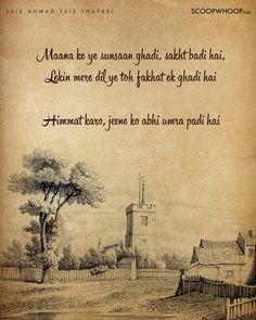 12 Iconic Shayaris By Faiz Ahmad Faiz That Are Pure Love Urdu Poetry In English, Urdu Quotes In English, Poetry Hindi, Sufi Poetry, Urdu Poetry Romantic, Urdu Shayari In English, Deep Poetry, Iqbal Poetry, Poet Quotes