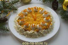 Новогодний салат «Часы»