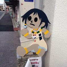「飛び出し坊や #japan #kyoto #飛び出し坊や #看板 #珍スポット #少女 #おしゃれ #交通安全」