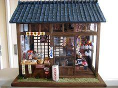 『過去の駄菓子屋作品特集♪ ミニチュア・和風ドールハウス 昭和)レトロ』