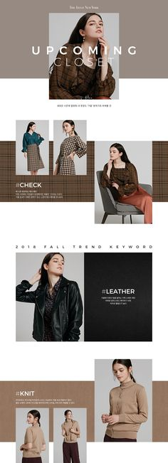 Ideas for fashion design presentation layout email newsletters Email Template Design, Email Newsletter Design, Email Newsletters, Lookbook Layout, Lookbook Design, Email Design Inspiration, Fashion Banner, Email Marketing Design, Layout Design