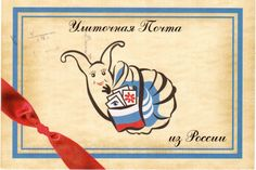 https://flic.kr/p/RXtYsu   Postcrossing RU-5374544   Snail Mail from Russia Postcard, sent by a Postcrosser in that country.
