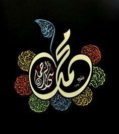محمد نبي الرحمة .. لـ خضير البورسعيدي Arabic Calligraphy Art, Arabic Art, Caligraphy, Prophet Muhammad, Islamic Wallpaper Hd, Mecca Wallpaper, Iphone Wallpaper, Ramadan Decorations, Yoga Meditation