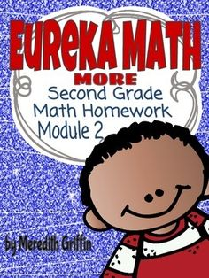 Eureka math homework help as the college thesis