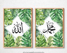 Set of 2 Allah Muhammad Tropical Monstera Leaves Green Watercolor Islamic Nursery Wall Decor Islamic Decor, Islamic Wall Art, Allah Wallpaper, Islamic Quotes Wallpaper, Islamic Art Pattern, Islamic Paintings, Islamic Art Calligraphy, Green Watercolor, Minimalist Poster