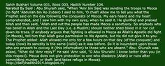 Daily Hadith: Sahih Bukhari Volume 001, Book 003, Hadith Number ... #Allah, #ProphetMuhammad, #Islam, #Islamic, #Deen, #Hadith, #SahihBukhari, #Muslim, #IslamicLife, #LovesAllah, #AllahMercy, #AllahOnly, #Quran, #SurahMaryam, #theallahlovers, #TheAllahLovers Hadith, Deen, To Tell, Quran, Allah, Muslim, Islamic, Number, Sayings