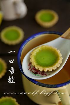 Butter . Flour & Me 爱的心灵之约: 香兰蛋挞 (Pandan Egg Tarts)