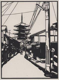 Paper cut cityscape by Callum Russell. Cut Paper Illustration, Art Postal, Matte Painting, Linocut Prints, Japan Art, Online Art Gallery, Paper Cutting, New Art, Printmaking