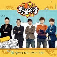 MBC Golden Fishery