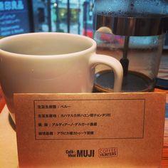 MUJI CAFE @shibuya