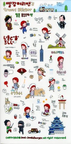 Korea Anne's Japan Travel Deco Sticker Sheet #3 (I1253)