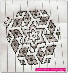 Rangoli Designs With Dots, Rangoli With Dots, Beautiful Rangoli Designs, Kolam Designs, Simple Rangoli, Lotus Rangoli, Kolam Rangoli, Neck Patterns For Kurtis, Floor Patterns