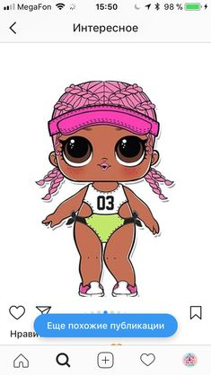 Welcome to the home of LOL Surprise where babies run everything. Meet your favorite LOL characters, take quizzes, watch videos, check out photos, and more! Kawaii 365, Chibi Kawaii, Fox Toys, Lol Dolls, Betty Boop, Cute Drawings, Cute Art, My Little Pony, Art For Kids