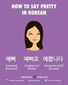 Korean Verbs, Korean Slang, Korean Phrases, Korean Quotes, Korean Words Learning, Korean Language Learning, Spanish Language, Italian Language, Japanese Language
