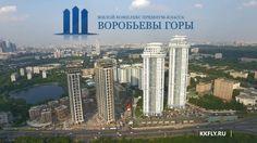 ЖК Воробьевы горы, Мосфильмовская 70 KKFLY.RU