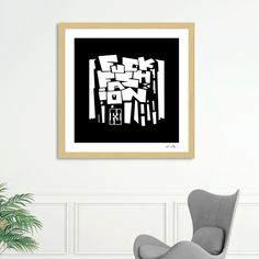 «FF», Limited Edition Art Print by Sa - From $29 - Curioos