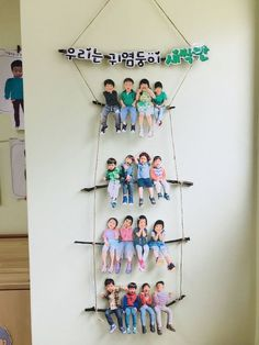 What a wonderful idea for the classroom!