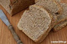 Σπιτικό Ψωμί ολικής αλέσεως « enter2life.gr