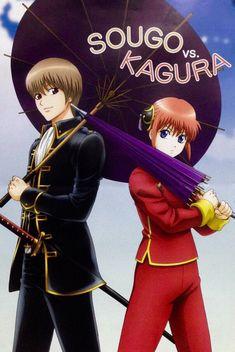 : Silver Soul Arc 2 - Second Season of the final arc of Gintama. Manga Art, Anime Art, Gekkan Shoujo, Okikagu, Skullgirls, Durarara, Bungou Stray Dogs, Anime Ships, Cute Love