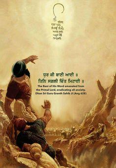 Sikhi Sikh Quotes, Gurbani Quotes, Holy Quotes, Guru Granth Sahib Quotes, Sri Guru Granth Sahib, Religious Quotes, Spiritual Quotes, Positive Quotes, Guru Nanak Ji